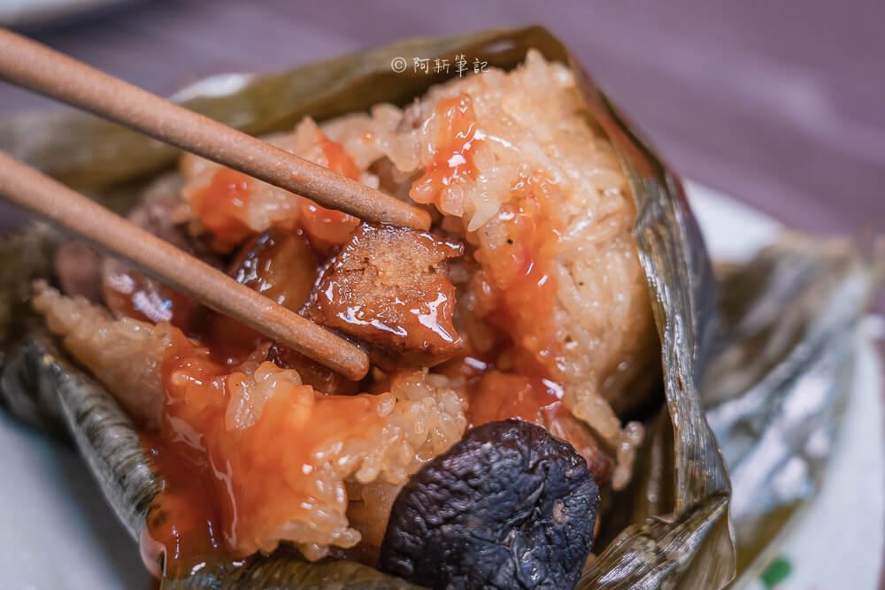 鯊魚挑嘴,台中烏魚子肉粽,烏魚子肉粽,端午肉粽,端午肉粽推薦