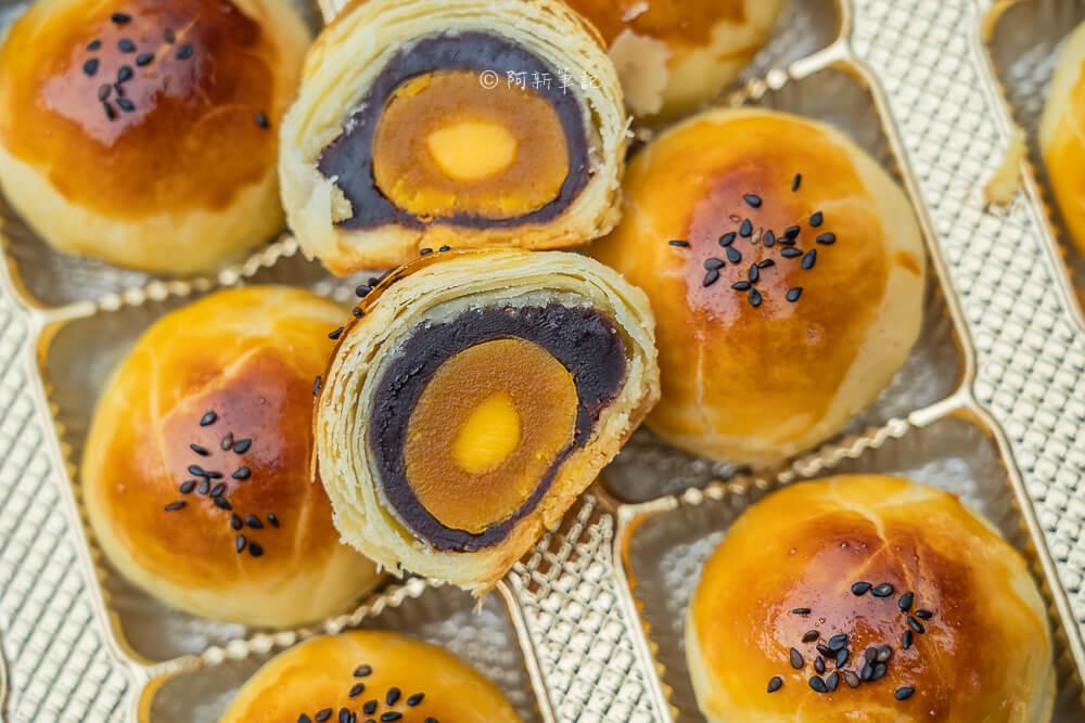 蛋黃家,蛋黃家太平,台中蛋黃酥,中秋伴手禮,中秋蛋黃酥,台中中秋禮盒