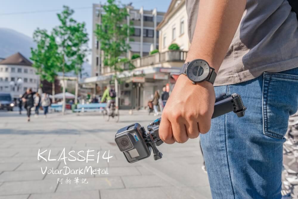 義大利手錶klasse14-01