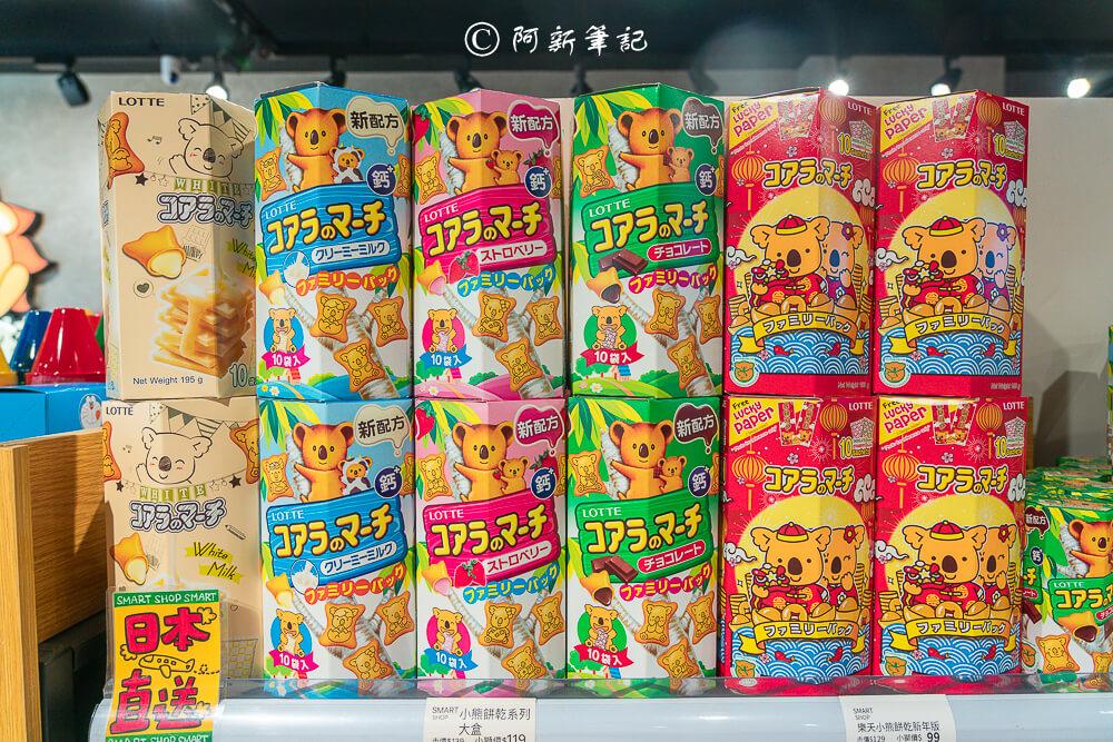 獅特賣向上店,獅特賣,獅特賣進口零時,獅特賣進口餅乾,獅特賣即期餅乾,獅特賣餅乾,獅特賣特價,台中零食,台中餅乾