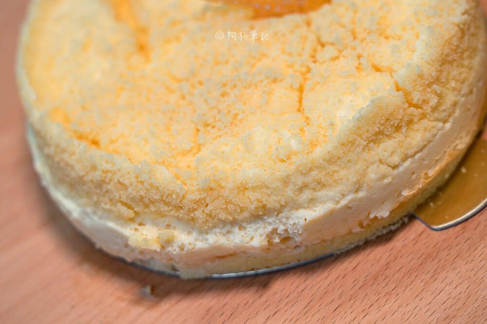 杏屋乳酪蛋糕,杏屋乳酪,杏屋,台中杏屋乳酪蛋糕,台中杏屋乳酪,台中杏屋,台中伴手禮,台中乳酪蛋糕,台中美食