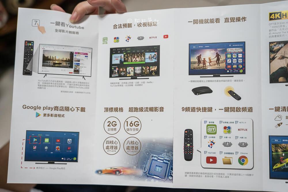 6K追劇王,智慧電視盒,OTT4216,大通電視盒,大通追劇王