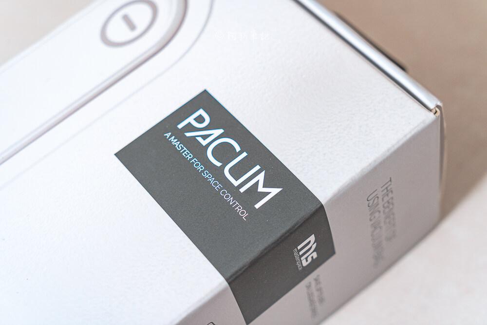 pacum,pacum評價,pacum bag真空壓縮袋,pacum極致真空收納機基本款,Pacum壓縮,pacum極致真空收納機評價,pacum極致真空收納機家庭款,pacum袋,pacum極致真空多功能收納機,Masterspace Pacum 真空收納機,pacum極致真空抽充兩用收納機,真空袋壓縮機,真空壓縮機推薦,旅行真空壓縮機 評價,旅行真空壓縮機推薦,旅行真空機推薦,真空收納機推薦,迷你真空壓縮機