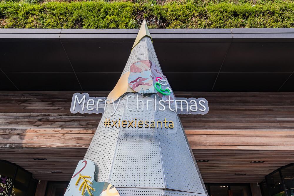 2018勤美聖誕節,2018聖誕節活動