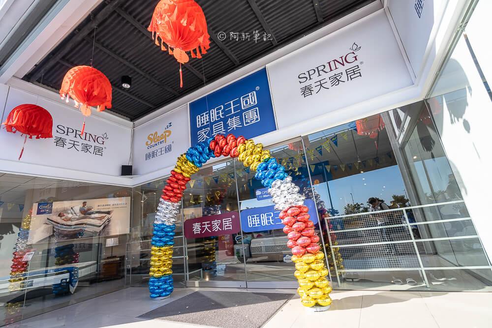 DSC04997 - 熱血採訪 限時11天,睡眠王國台中旗艦店改裝新開幕!二樓還有春天家居