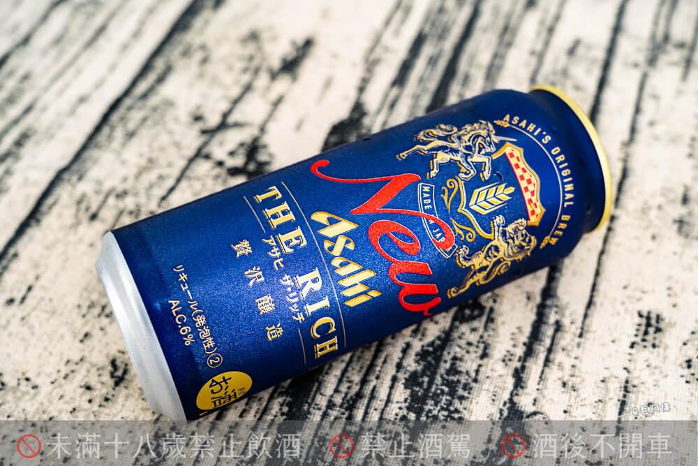 The Rich贅沢釀造,A sahi期間限定,Asahi啤酒,Asahi 贅沢,超商啤酒,707啤酒,外國啤酒