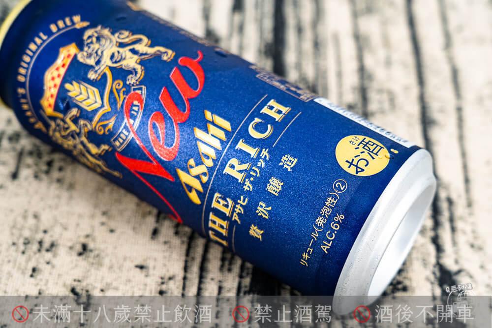 The Rich贅沢釀造,A sahi期間限定,Asahi啤酒,Asahi 贅沢,超商啤酒,708啤酒,外國啤酒
