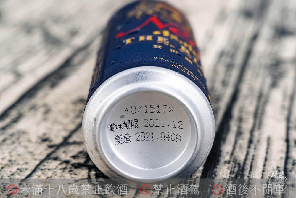 The Rich贅沢釀造,A sahi期間限定,Asahi啤酒,Asahi 贅沢,超商啤酒,709啤酒,外國啤酒