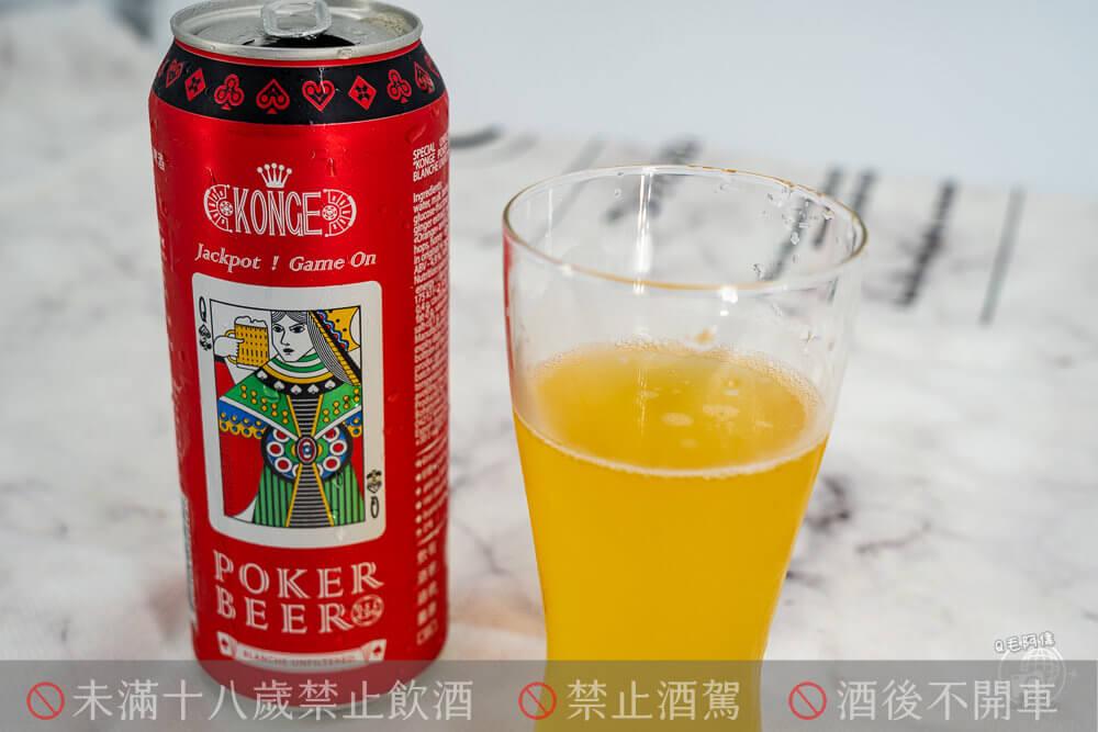 國王撲克啤酒,幸運啤酒,國王撲克啤酒Queen,國王撲克啤酒King,烏克蘭啤酒,超商啤酒,711啤酒,外國啤酒