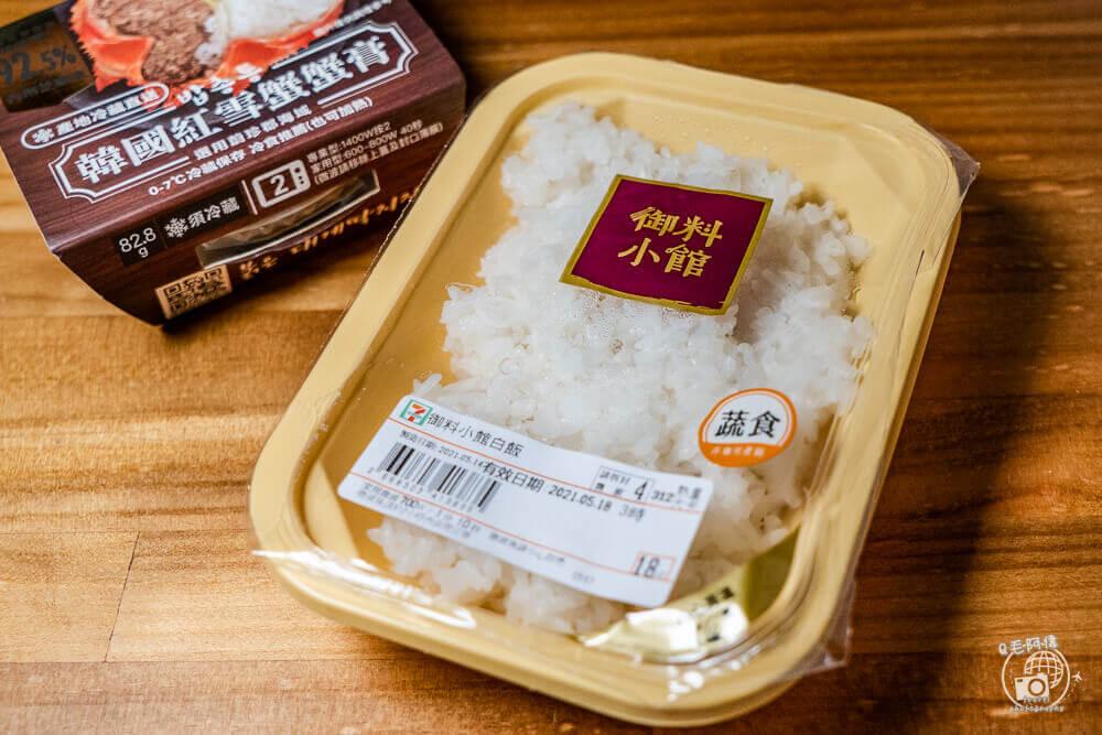 韓國紅雪蟹蟹膏,蟹膏,7-11,7-ELEVEN,超商,超商預購,超商美食,超商美食推薦