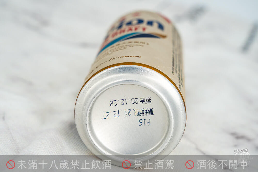 ORION,沖繩啤酒,日本啤酒,超商啤酒,711啤酒,外國啤酒