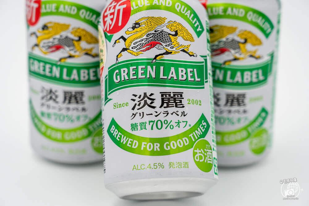 淡麗,淡麗啤酒,麒麟啤酒,低卡啤酒,減糖啤酒,台灣 啤酒