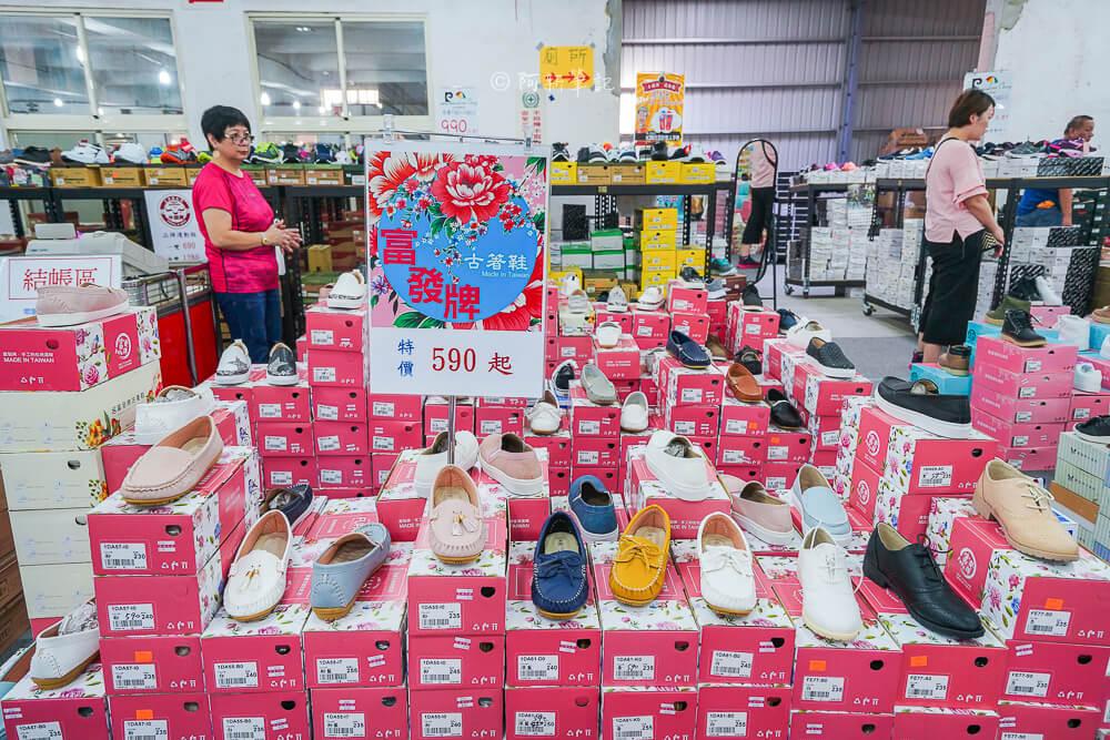 台中工業區特賣會,台中特賣會,台中家電特賣,台中鞋子特賣