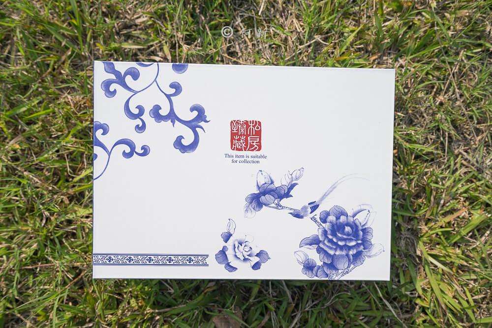 鹿谷芯茶濃凍頂烏龍茶專賣店-02