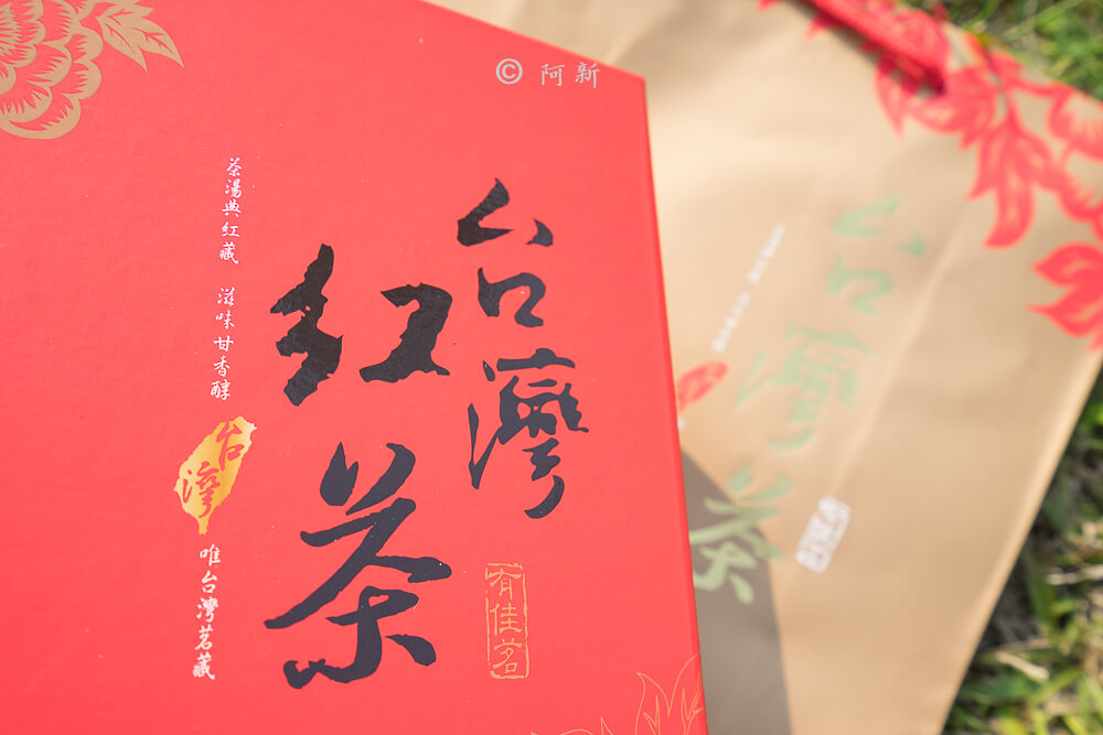 鹿谷芯茶濃凍頂烏龍茶專賣店-22