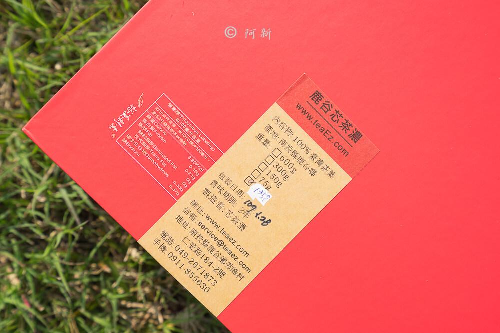 鹿谷芯茶濃凍頂烏龍茶專賣店-23