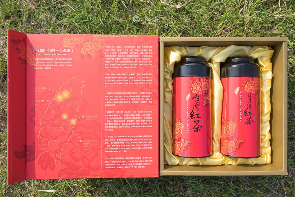 鹿谷芯茶濃凍頂烏龍茶專賣店-25