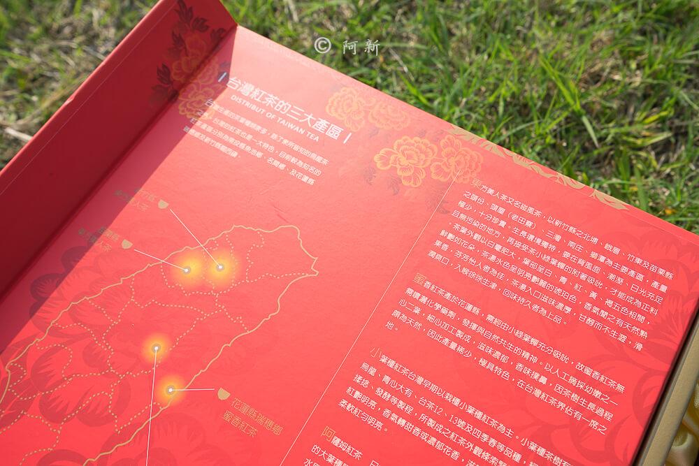 鹿谷芯茶濃凍頂烏龍茶專賣店-26
