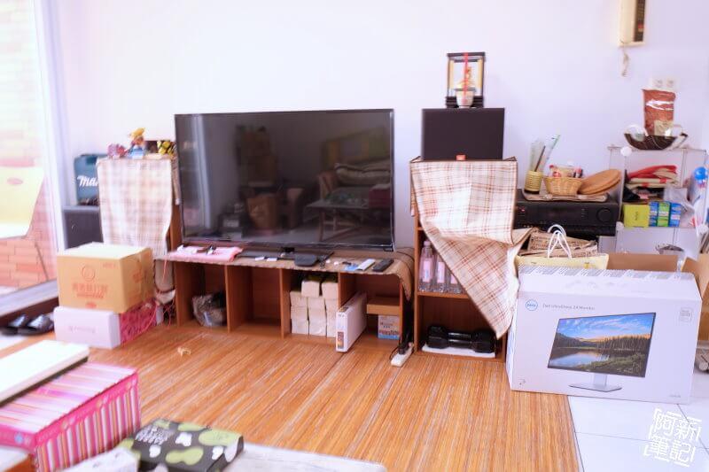 魔法職人家事服務中心-03