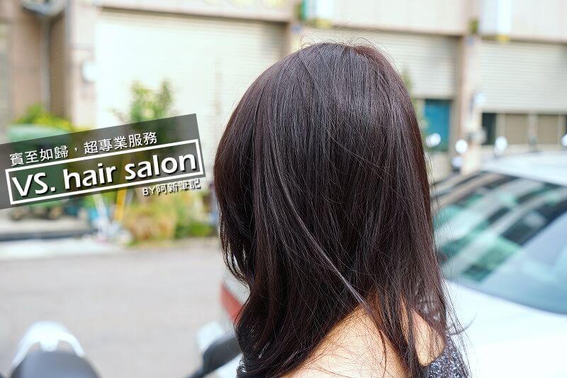 vs hair salon ken