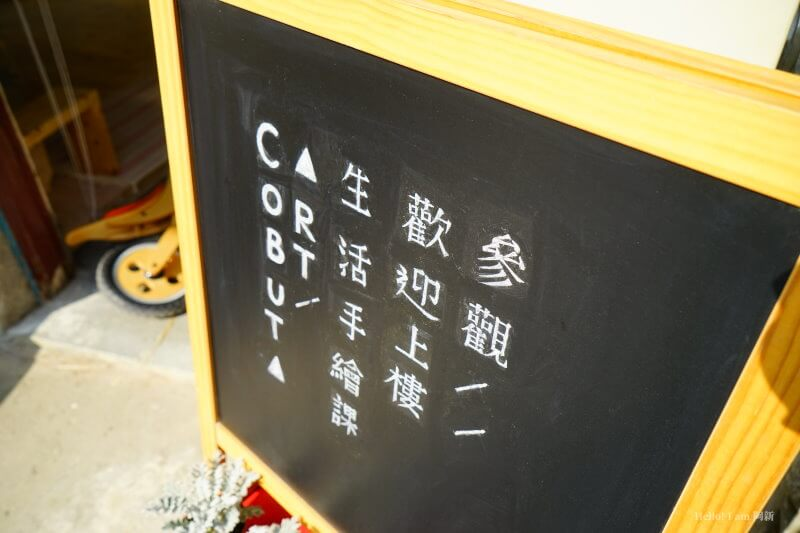 審計新村-07
