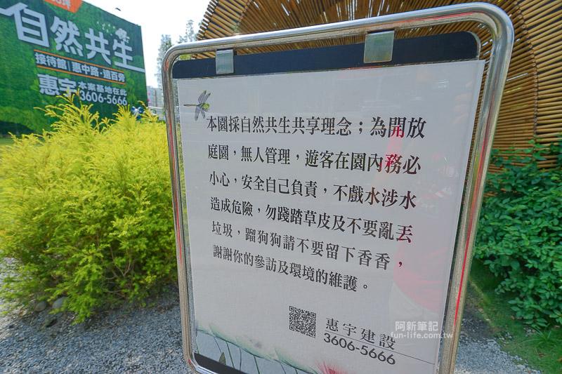 惠宇一森青-04