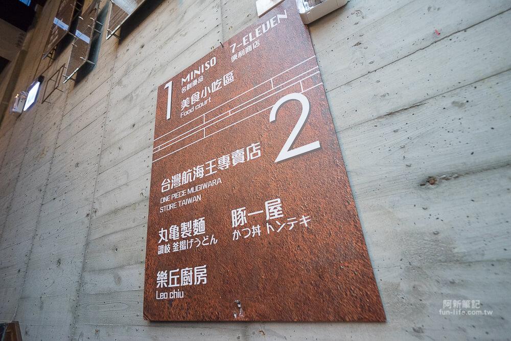 台中I PLAZA廣場-21