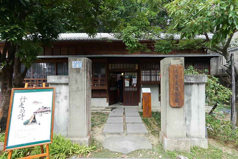 台中文學館-26