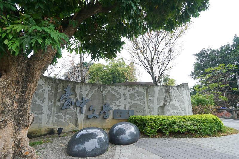 台中文學館-25