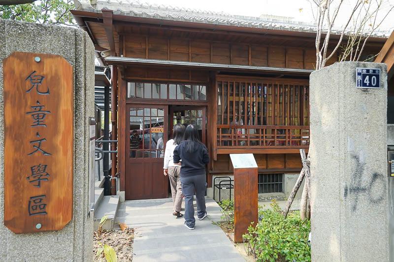 台中文學館-03