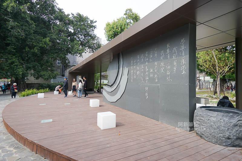 台中文學館-36