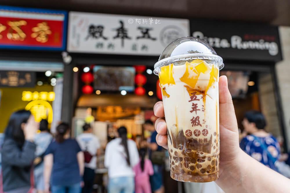 DSC01227 - 五年級粉圓粉粿|一中街古早味飲料來啦!ㄉㄨㄞㄉㄨㄞ粉粿、粉圓好誘人~