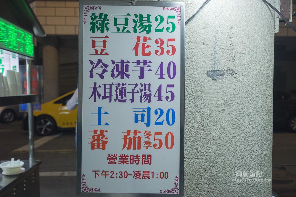 阿斗伯冷凍芋-05