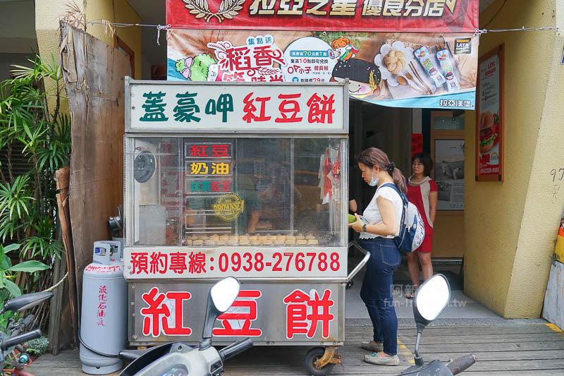 蓋豪呷紅豆餅-02