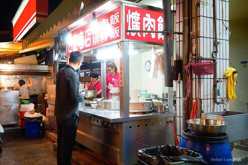 后庄老店爌肉飯排骨飯-2