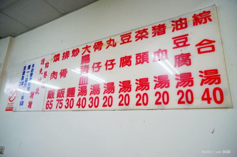 后庄老店爌肉飯排骨飯-5