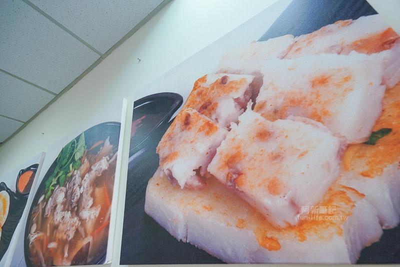 立偉麻醬館麵食-13