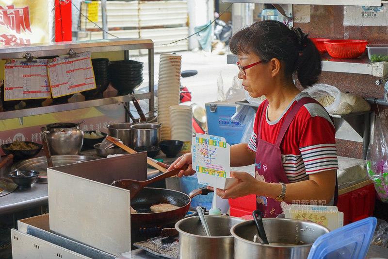 立偉麻醬館麵食-07
