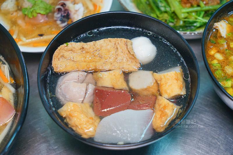 立偉麻醬館麵食-36