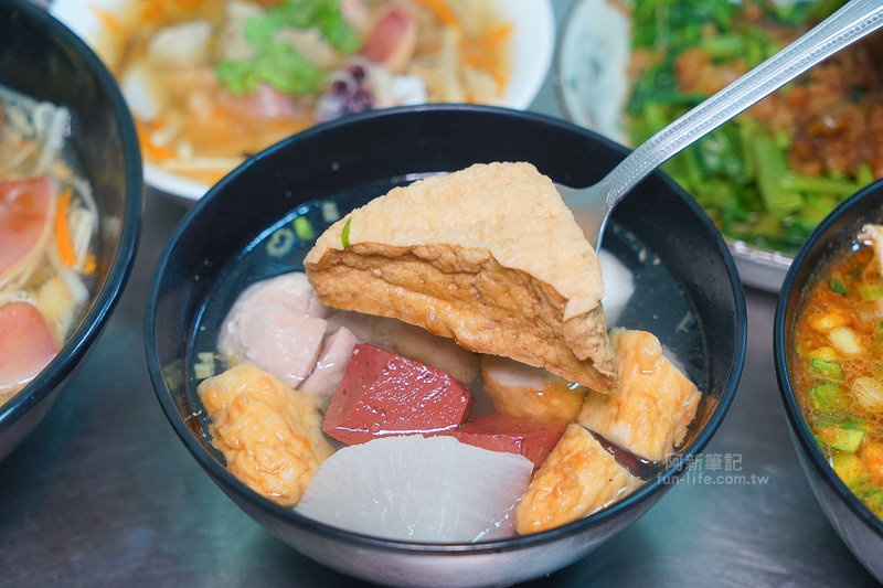 立偉麻醬館麵食-37