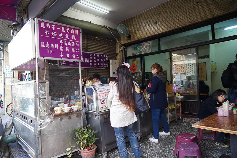 DSC04741 - 吳記脆皮肉圓|台中北區小吃,炸肉圓整個酥脆迷人,豬肉內餡超紮實,銅板價格吃爽爽~