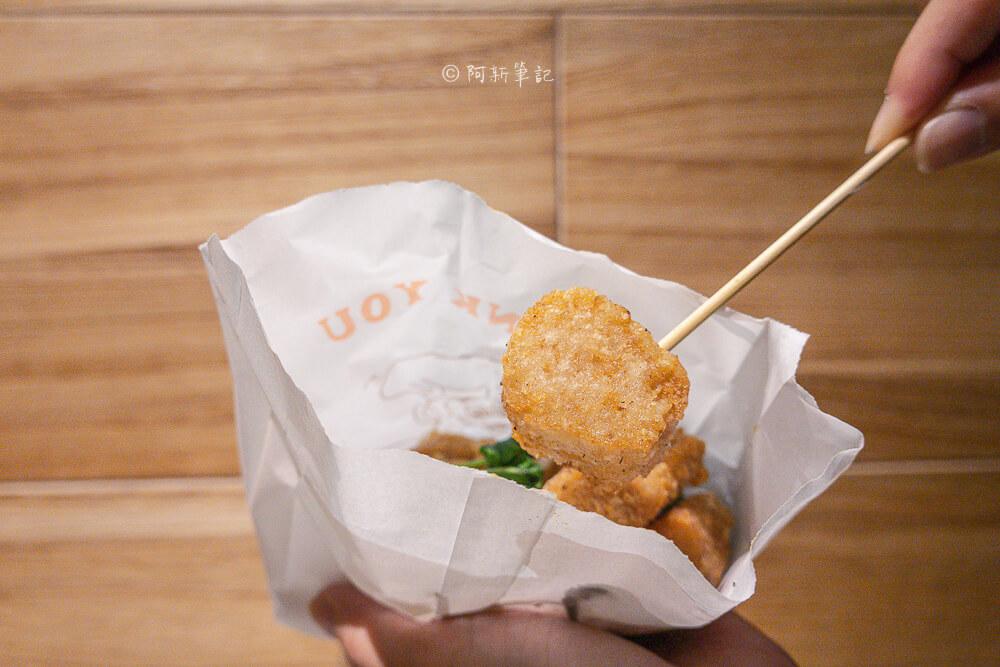 阿緣鹽酥雞,忠孝夜市鹽酥雞,台中南區鹽酥雞,忠孝路雞排,台中鹽酥雞