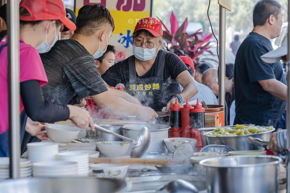 DSC06585 - 阿成炒麵|大里人氣早餐排隊好狂,一開店就一堆人,炒麵很厲害啊~