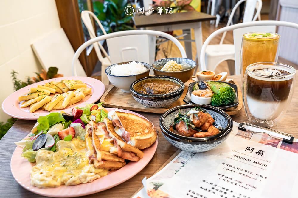 阿飛Brunch,阿飛早午餐,台中早午餐,台中火車站美食,台中火車站早午餐,新時代廣場,新時代廣場美食,台中美食