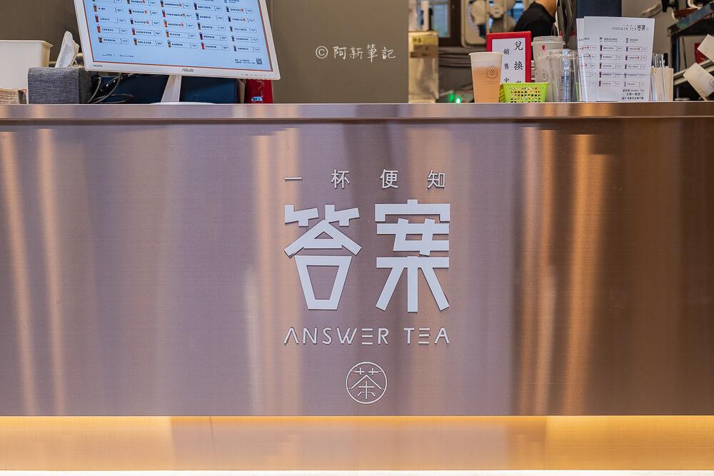 DSC04011 - 答案茶Answer Tea|一中街特色飲品店,飲料也能占卜?還有打卡牆面很好拍!