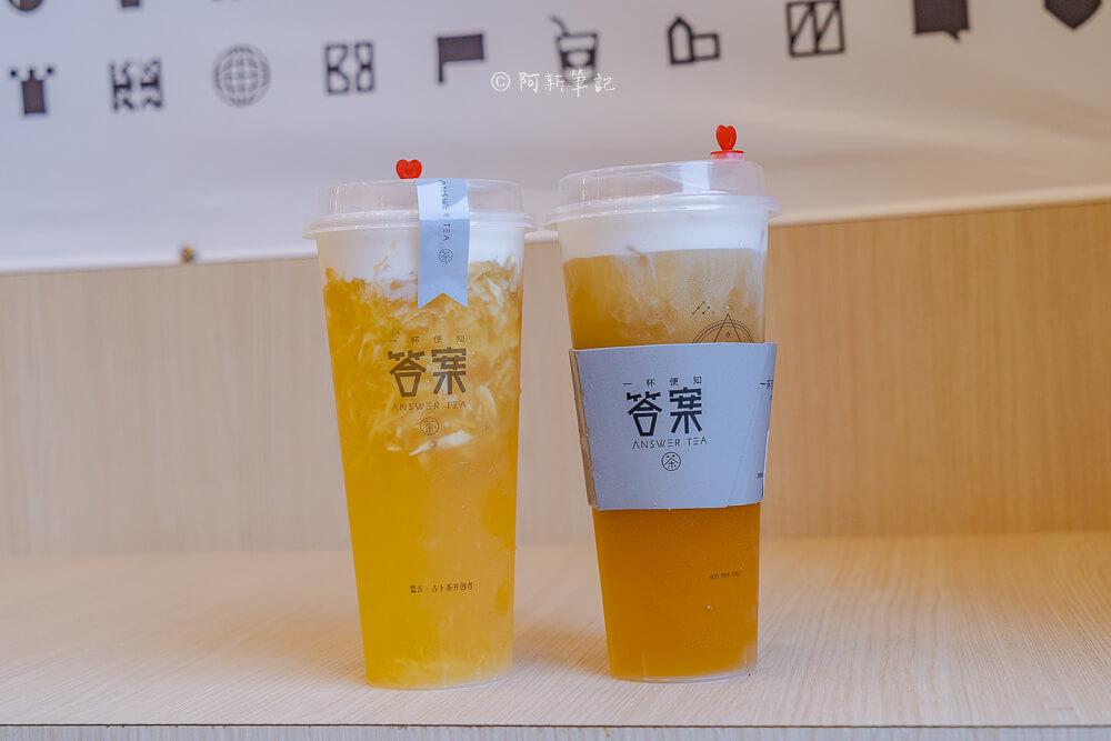 DSC04017 - 答案茶Answer Tea|一中街特色飲品店,飲料也能占卜?還有打卡牆面很好拍!