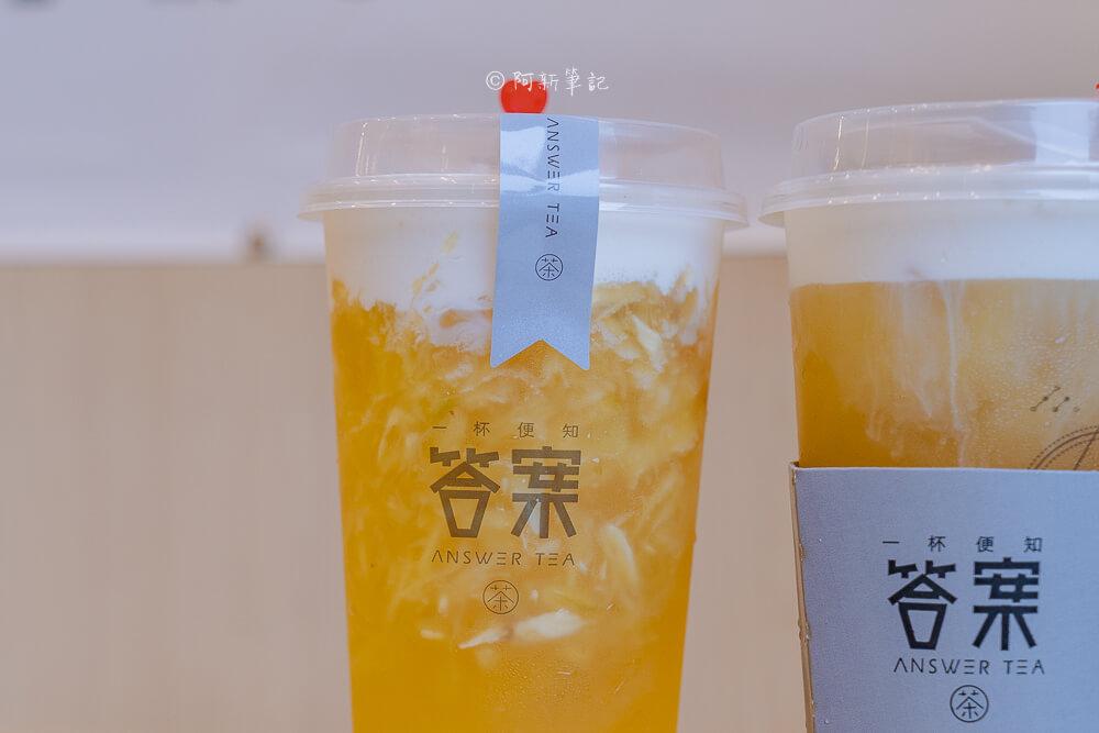 DSC04021 - 答案茶Answer Tea|一中街特色飲品店,飲料也能占卜?還有打卡牆面很好拍!