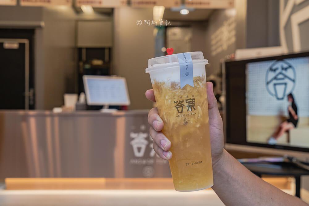 DSC04028 - 答案茶Answer Tea|一中街特色飲品店,飲料也能占卜?還有打卡牆面很好拍!