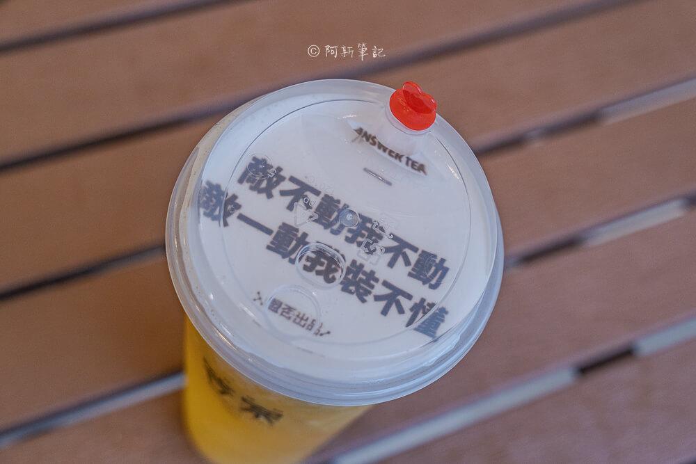 DSC04031 - 答案茶Answer Tea|一中街特色飲品店,飲料也能占卜?還有打卡牆面很好拍!