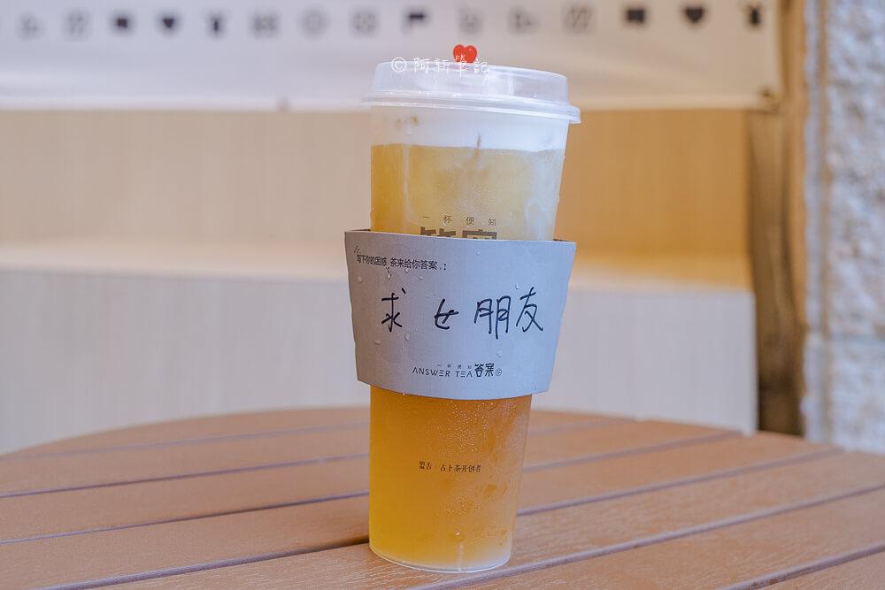 DSC04041 - 答案茶Answer Tea|一中街特色飲品店,飲料也能占卜?還有打卡牆面很好拍!